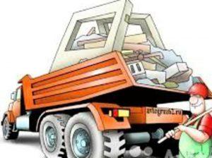 Вывоз строительного мусора в Подмосковье